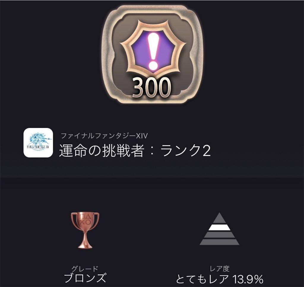 f:id:tatsutatsu2150:20210507043039j:plain