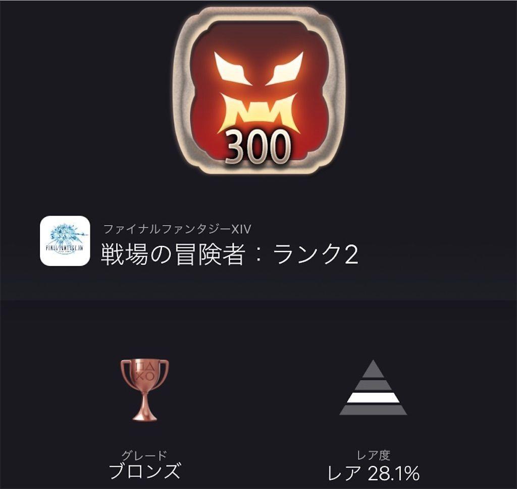 f:id:tatsutatsu2150:20210507044124j:plain