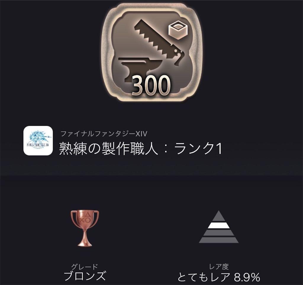 f:id:tatsutatsu2150:20210507044806j:plain