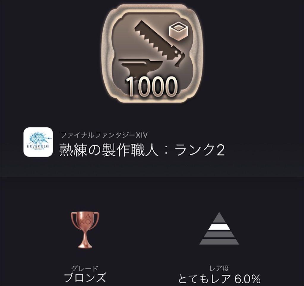 f:id:tatsutatsu2150:20210507044850j:plain