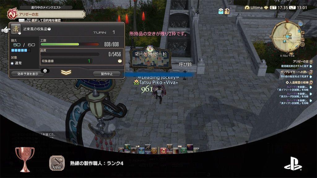 f:id:tatsutatsu2150:20210507045902j:plain