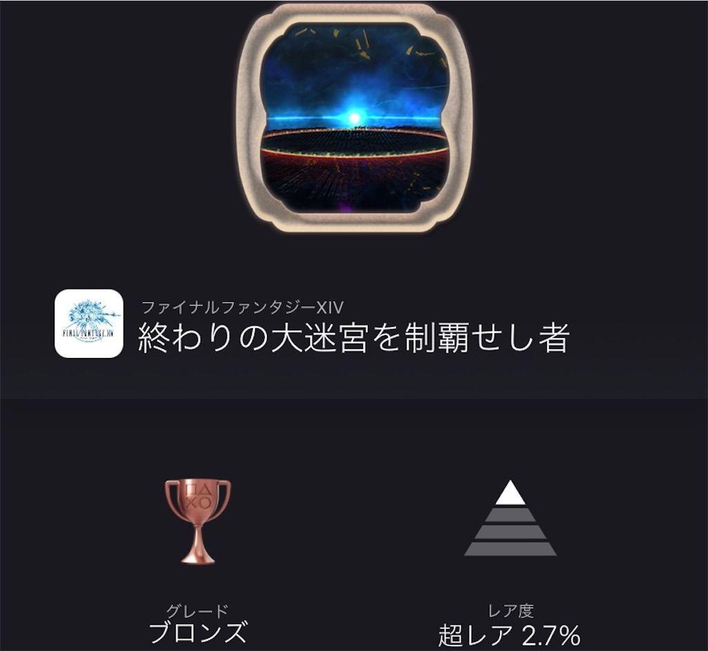 f:id:tatsutatsu2150:20210507051724j:plain