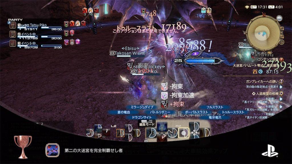 f:id:tatsutatsu2150:20210507052638j:plain