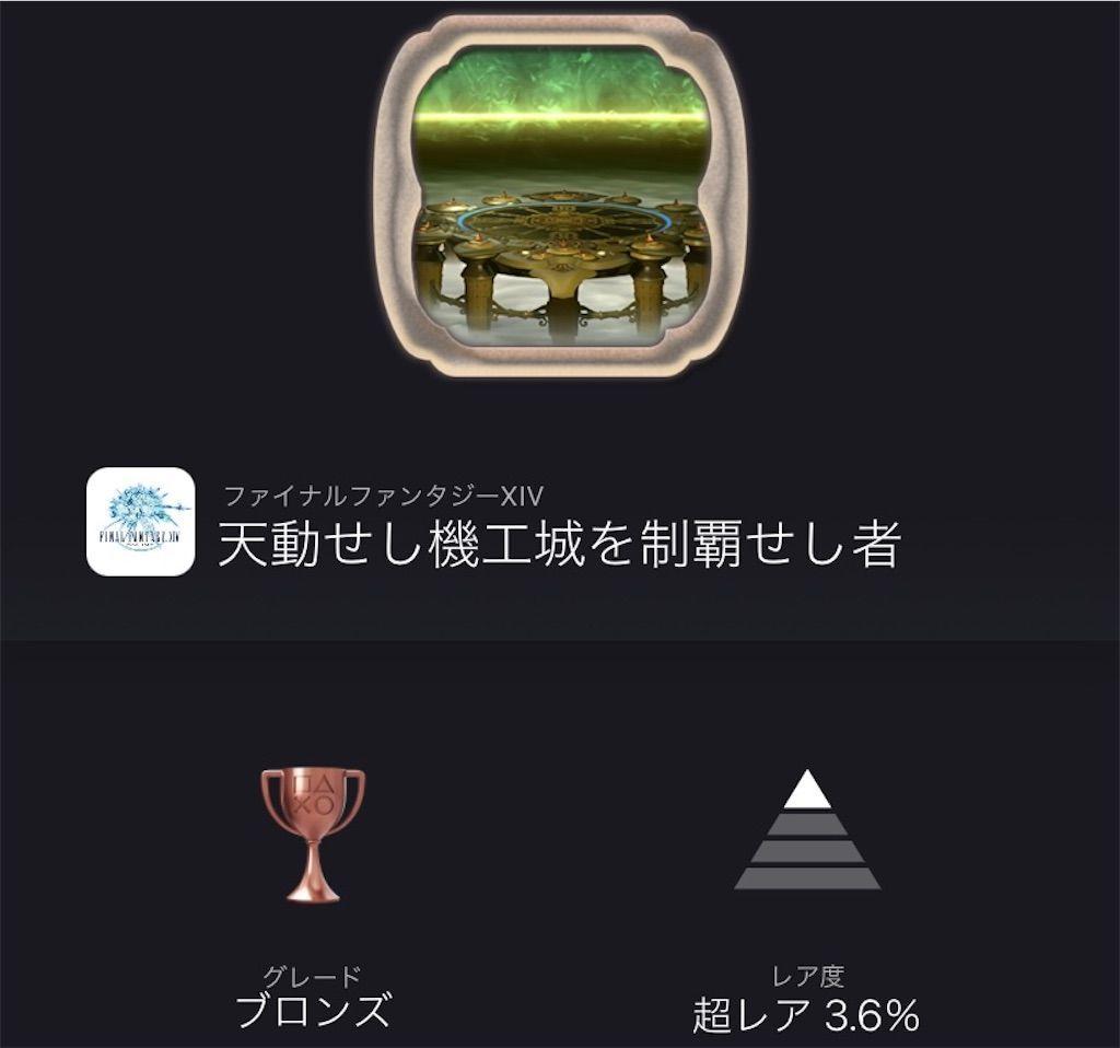 f:id:tatsutatsu2150:20210507052802j:plain