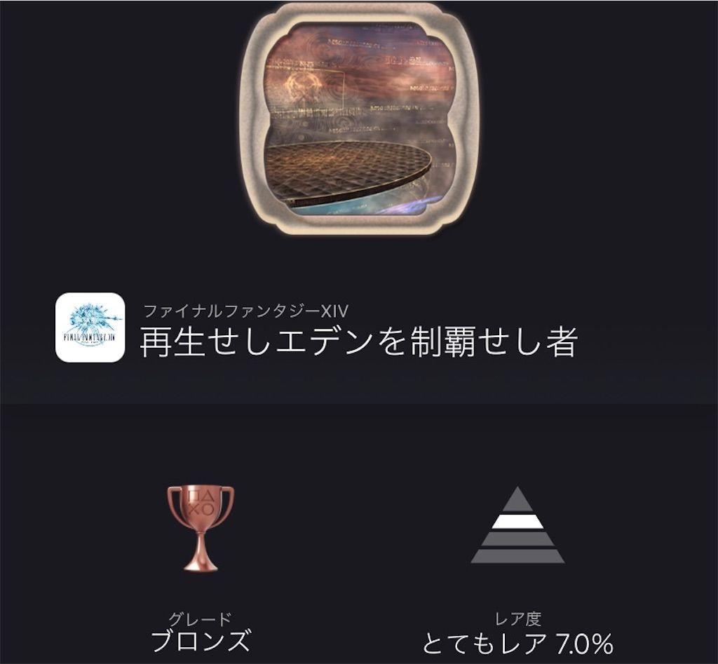 f:id:tatsutatsu2150:20210507053115j:plain