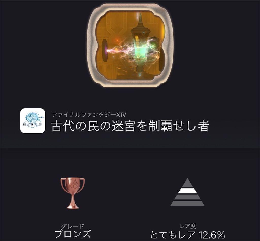 f:id:tatsutatsu2150:20210507053312j:plain