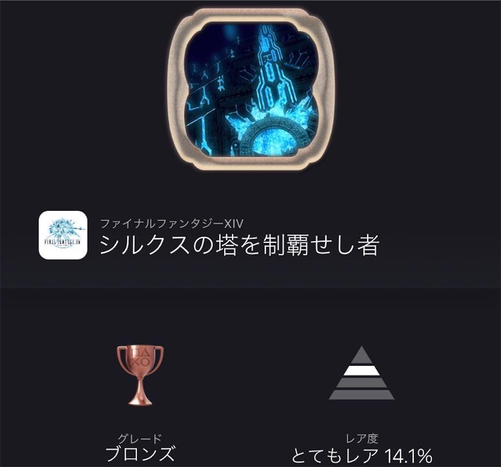 f:id:tatsutatsu2150:20210507053508j:plain