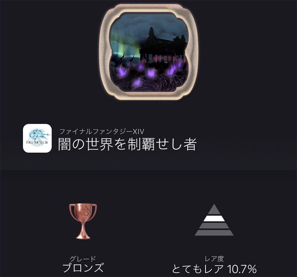 f:id:tatsutatsu2150:20210507053556j:plain