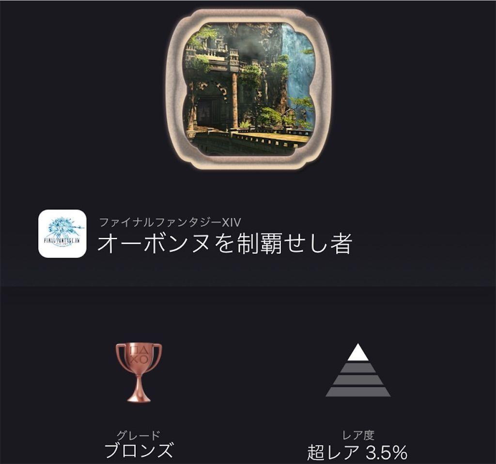 f:id:tatsutatsu2150:20210507221501j:plain