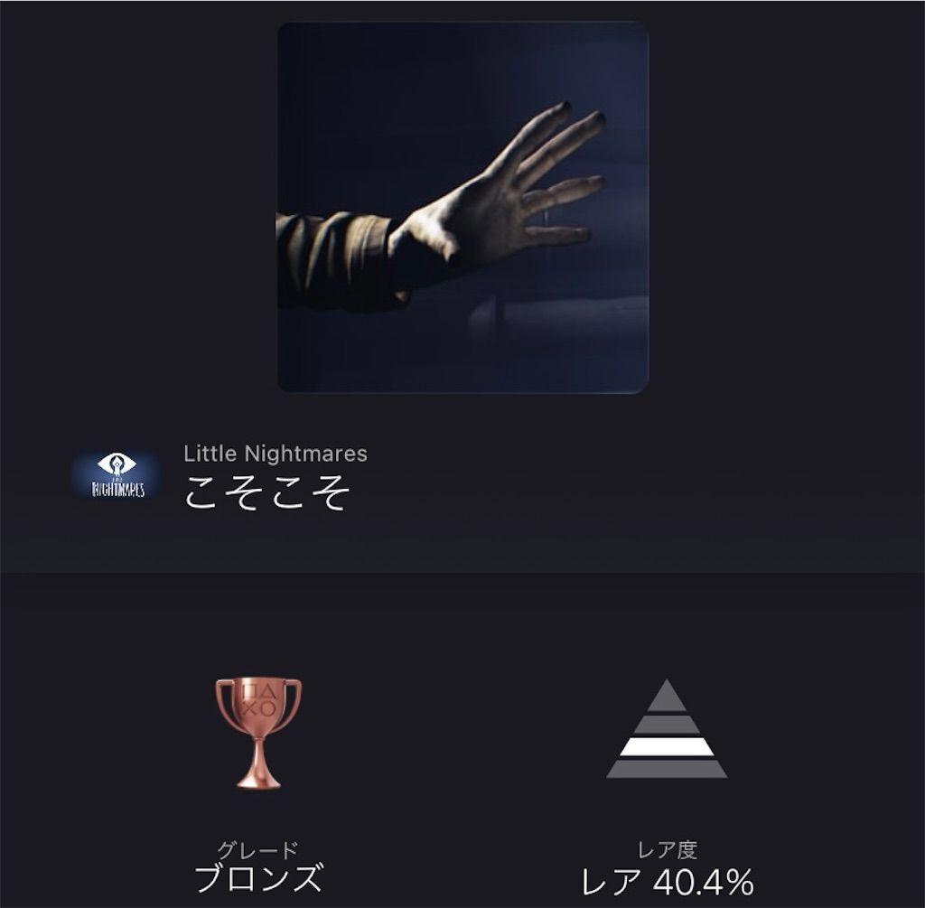 f:id:tatsutatsu2150:20210508054801j:plain