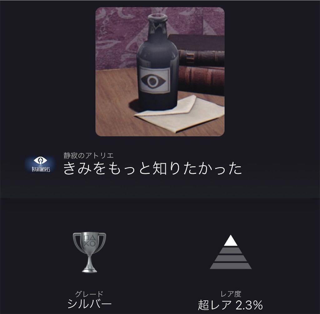 f:id:tatsutatsu2150:20210510000045j:plain