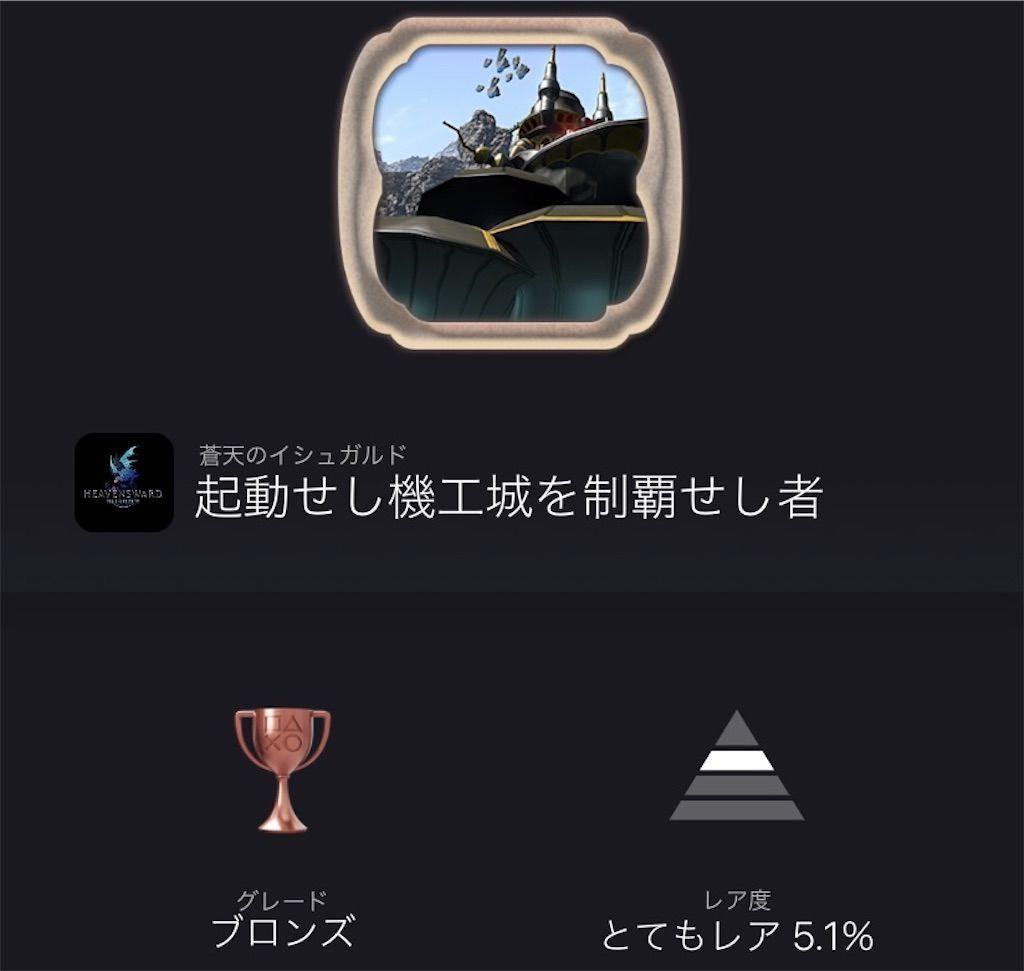 f:id:tatsutatsu2150:20210510212617j:plain