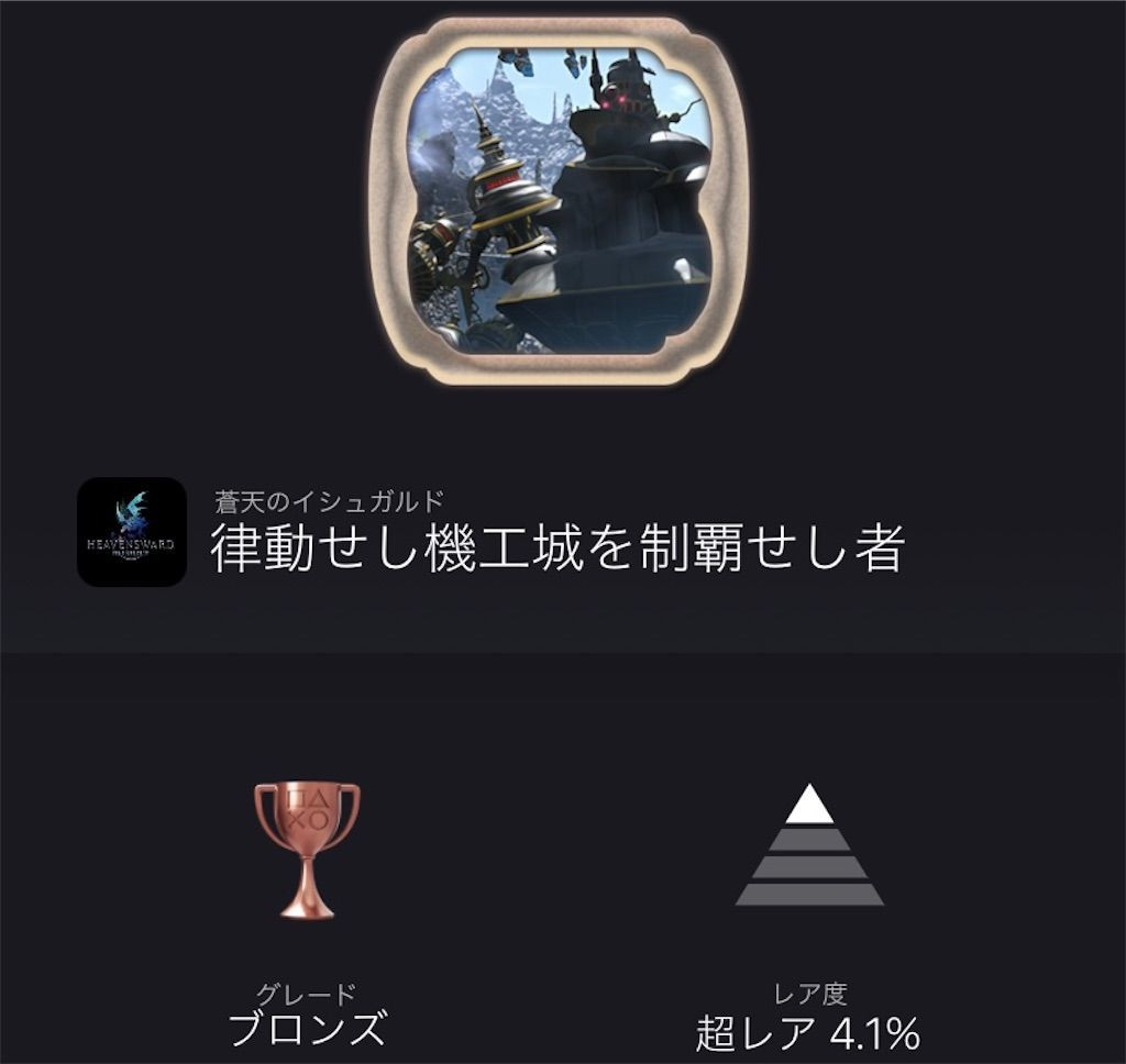 f:id:tatsutatsu2150:20210510212853j:plain