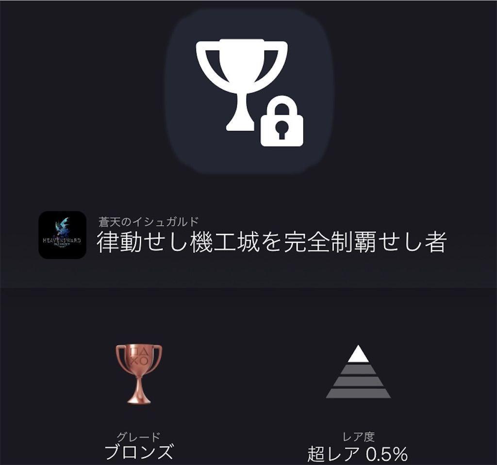 f:id:tatsutatsu2150:20210510213352j:plain