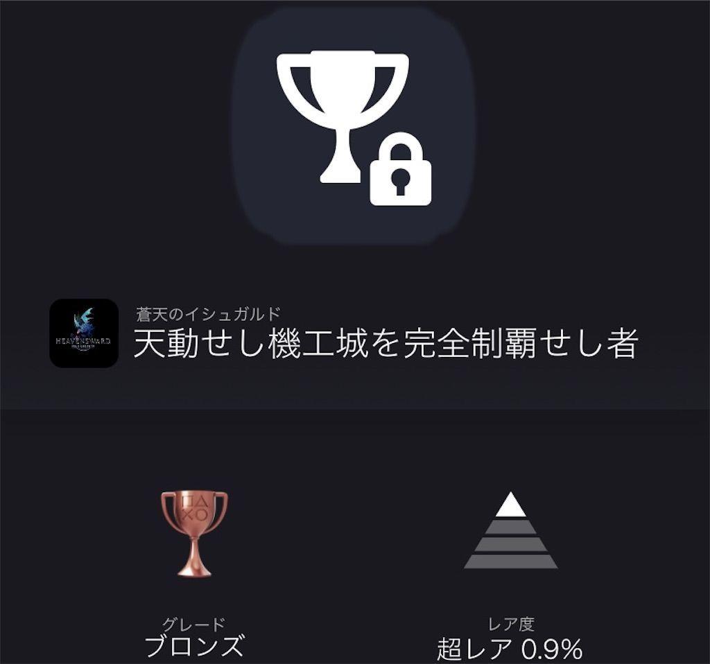 f:id:tatsutatsu2150:20210510213636j:plain