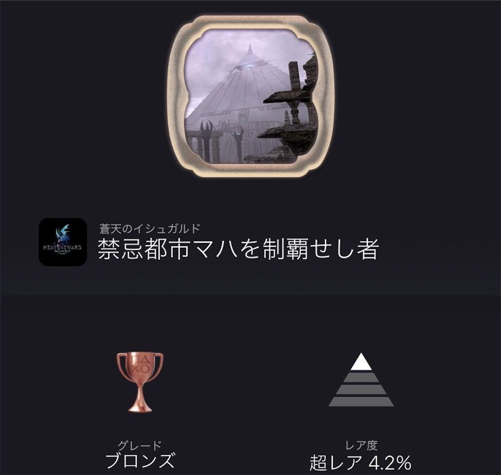 f:id:tatsutatsu2150:20210510214114j:plain