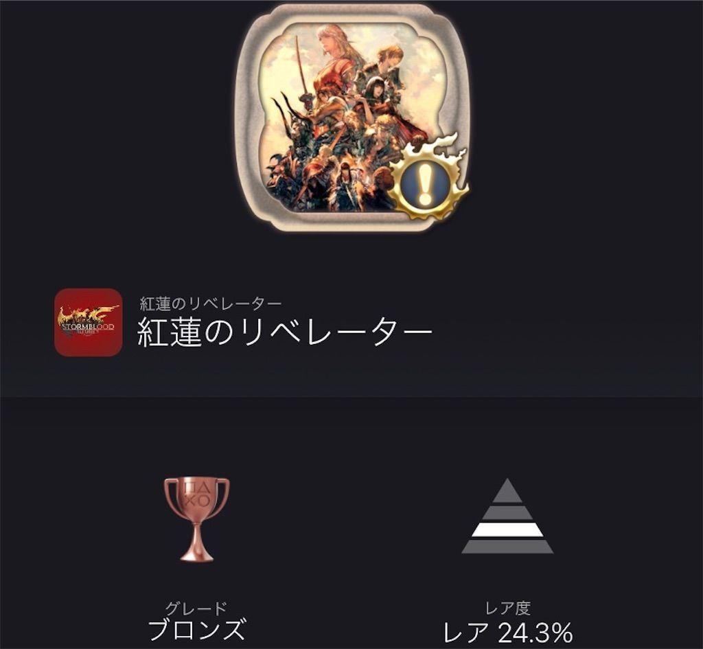 f:id:tatsutatsu2150:20210510234921j:plain