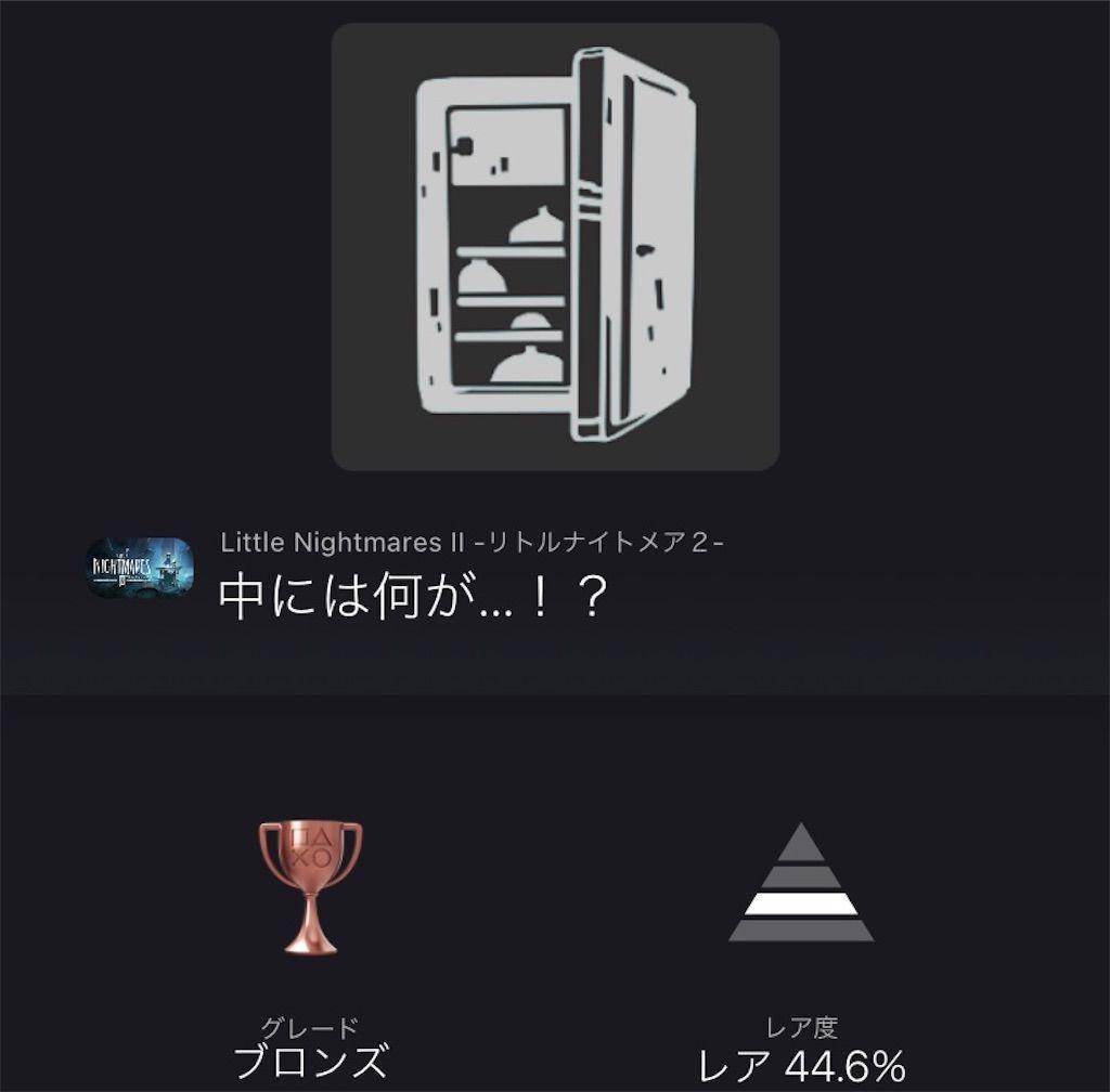 f:id:tatsutatsu2150:20210511032629j:plain
