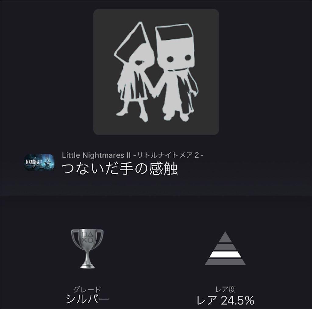 f:id:tatsutatsu2150:20210511035653j:plain