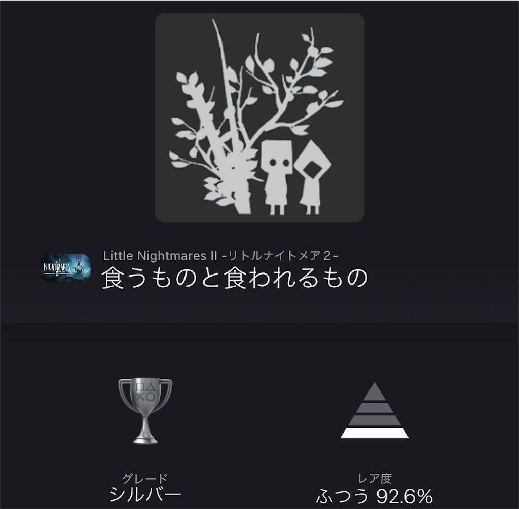 f:id:tatsutatsu2150:20210511042708j:plain