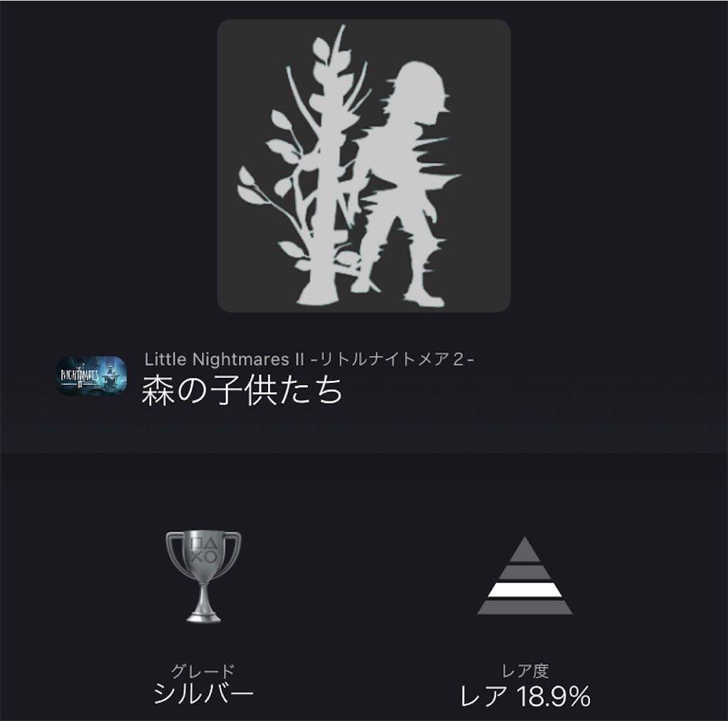 f:id:tatsutatsu2150:20210511044622j:plain