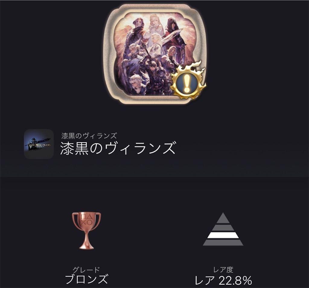 f:id:tatsutatsu2150:20210511054430j:plain