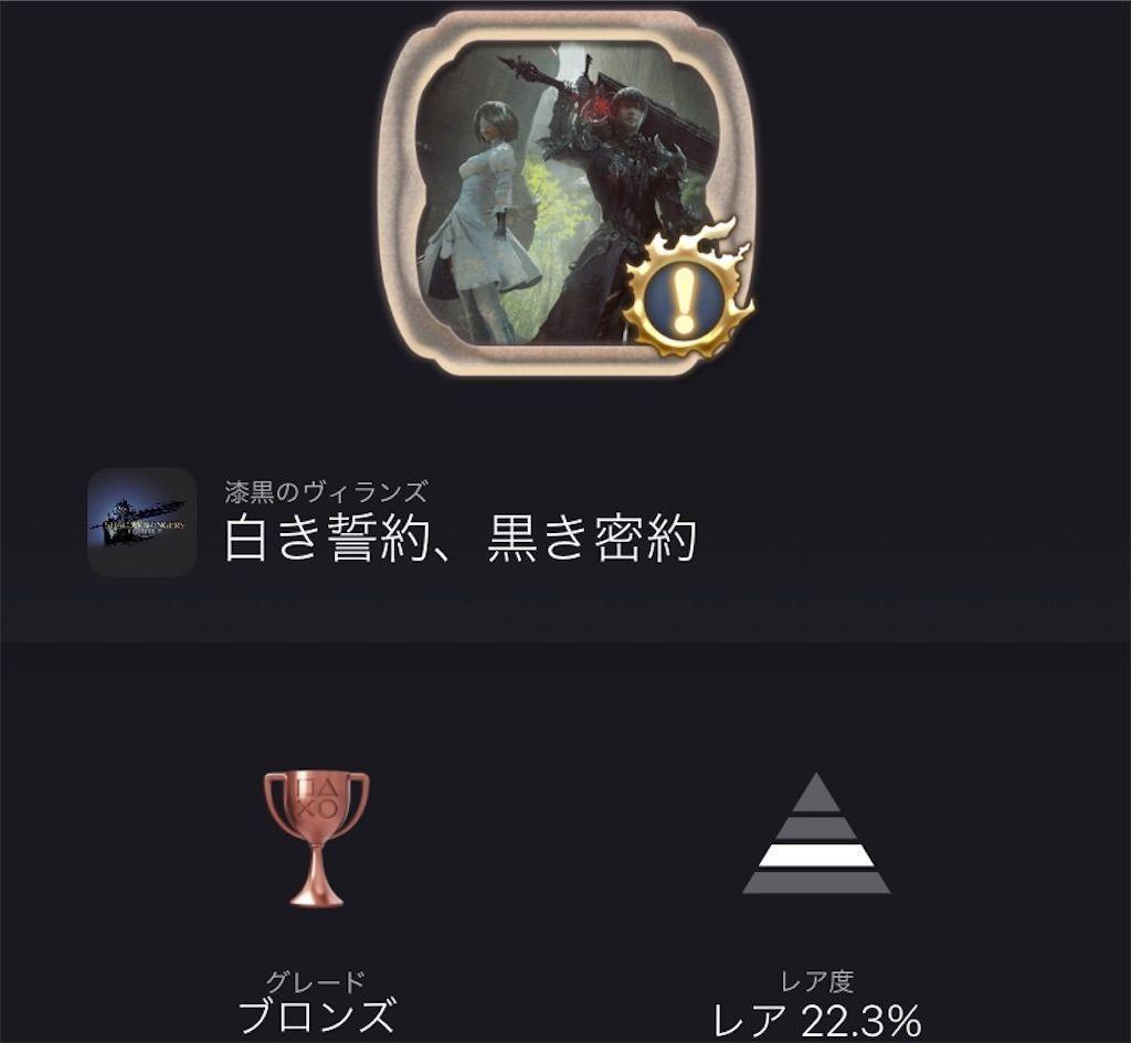 f:id:tatsutatsu2150:20210511054515j:plain