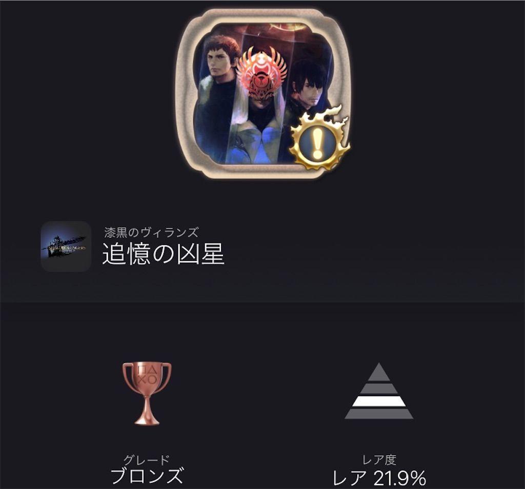 f:id:tatsutatsu2150:20210511054550j:plain
