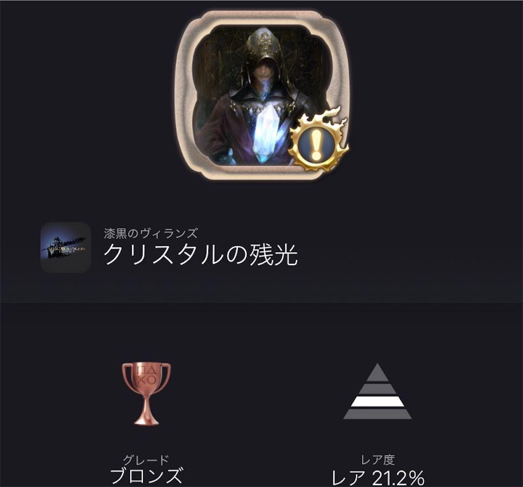 f:id:tatsutatsu2150:20210511054629j:plain