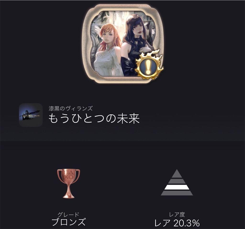 f:id:tatsutatsu2150:20210511054703j:plain