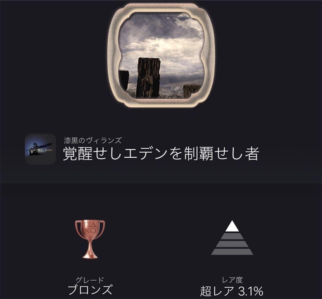 f:id:tatsutatsu2150:20210511054750j:plain