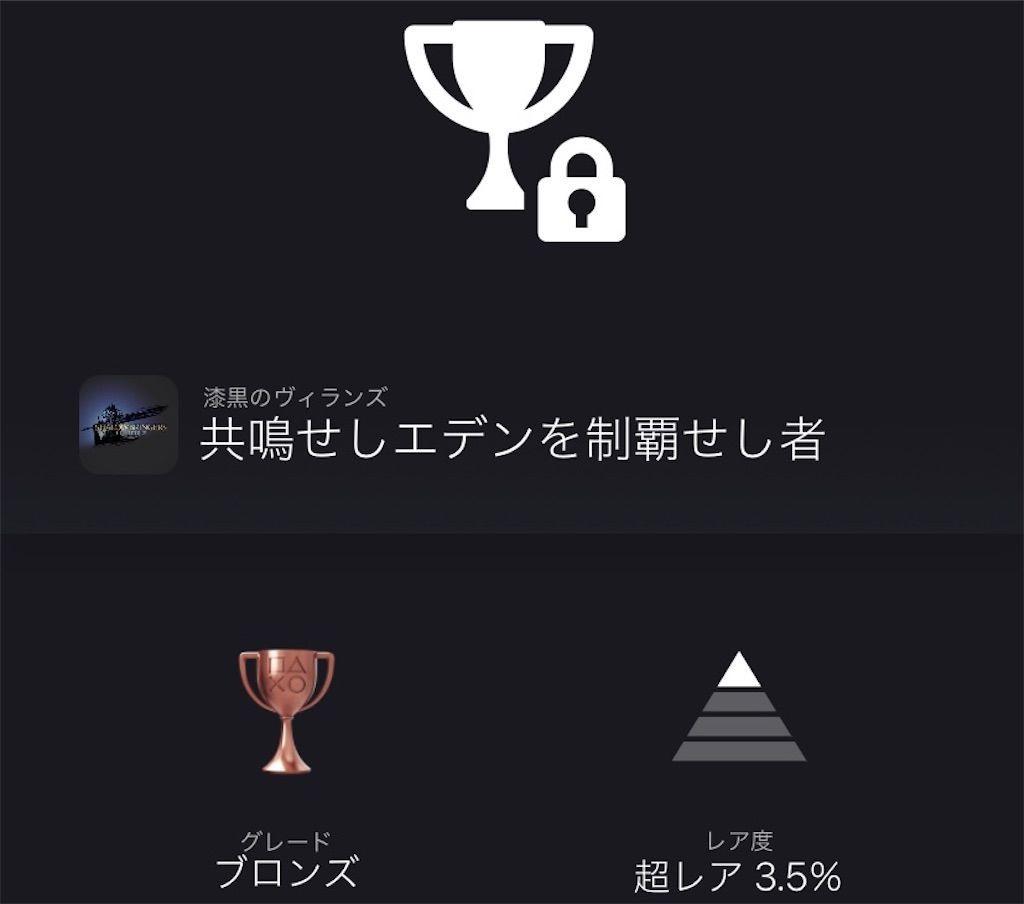 f:id:tatsutatsu2150:20210511054954j:plain