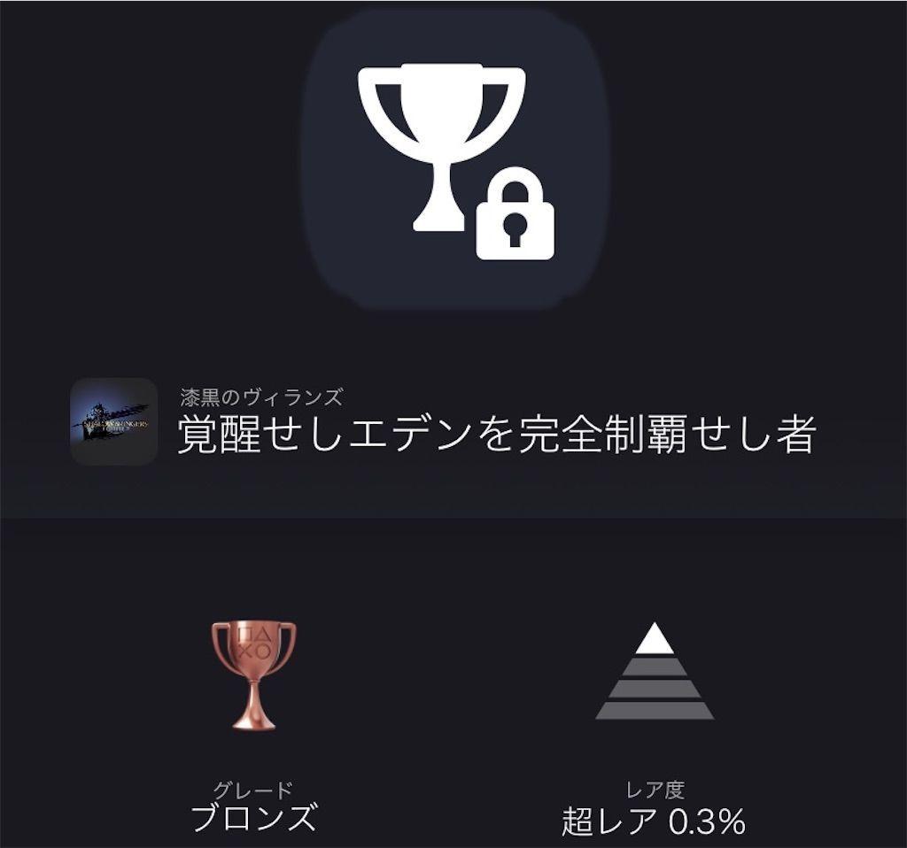 f:id:tatsutatsu2150:20210511055253j:plain