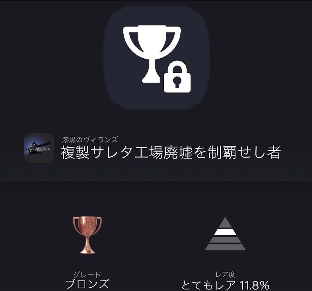 f:id:tatsutatsu2150:20210511060207j:plain