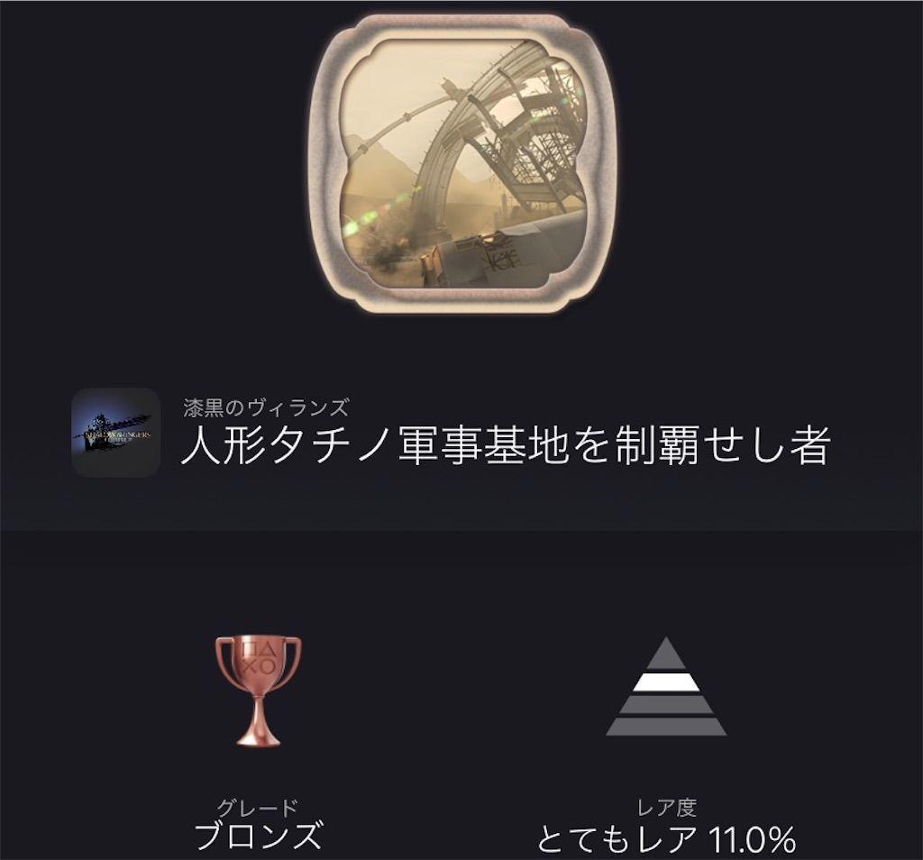 f:id:tatsutatsu2150:20210511060440j:plain