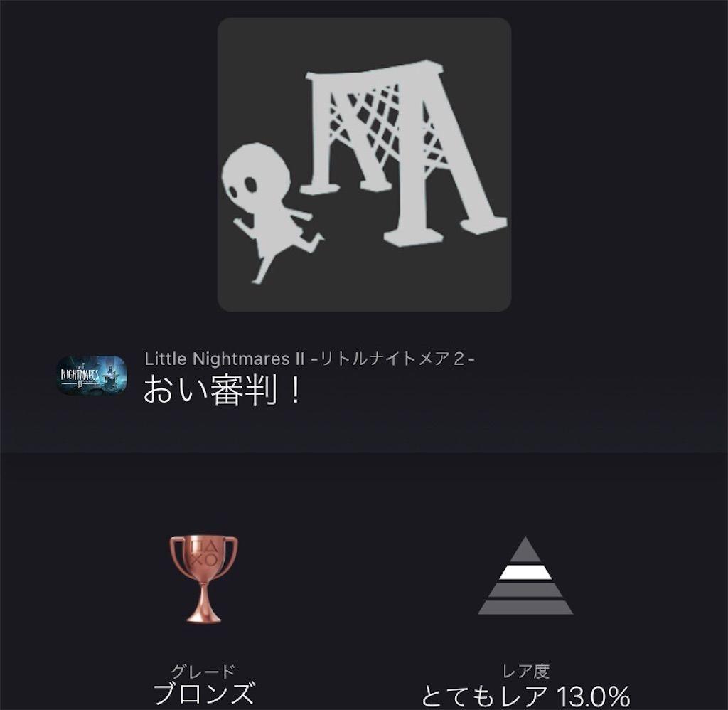 f:id:tatsutatsu2150:20210511182610j:plain