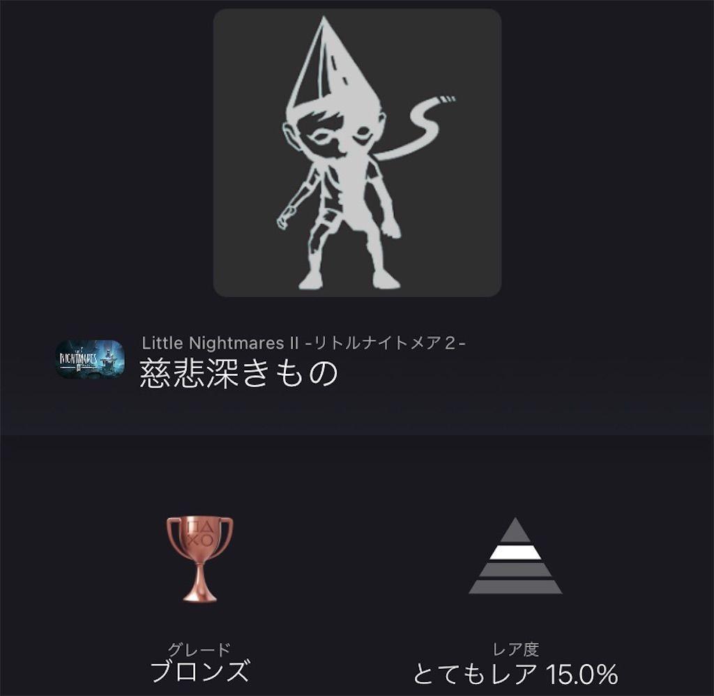 f:id:tatsutatsu2150:20210511213526j:plain