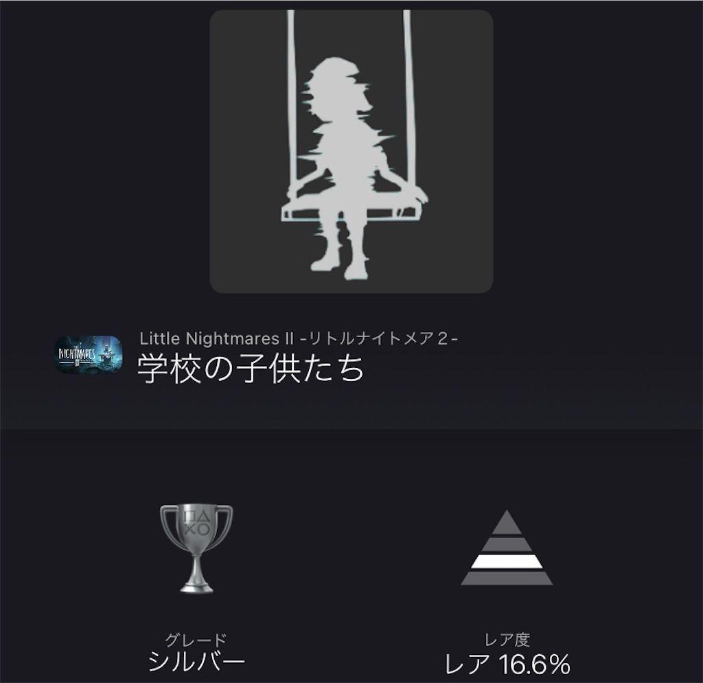 f:id:tatsutatsu2150:20210511224834j:plain