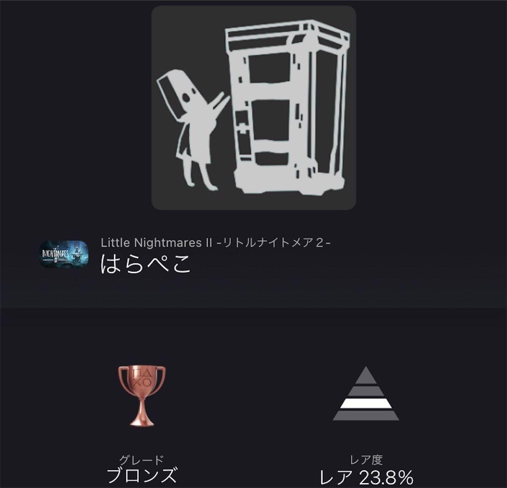 f:id:tatsutatsu2150:20210511231136j:plain