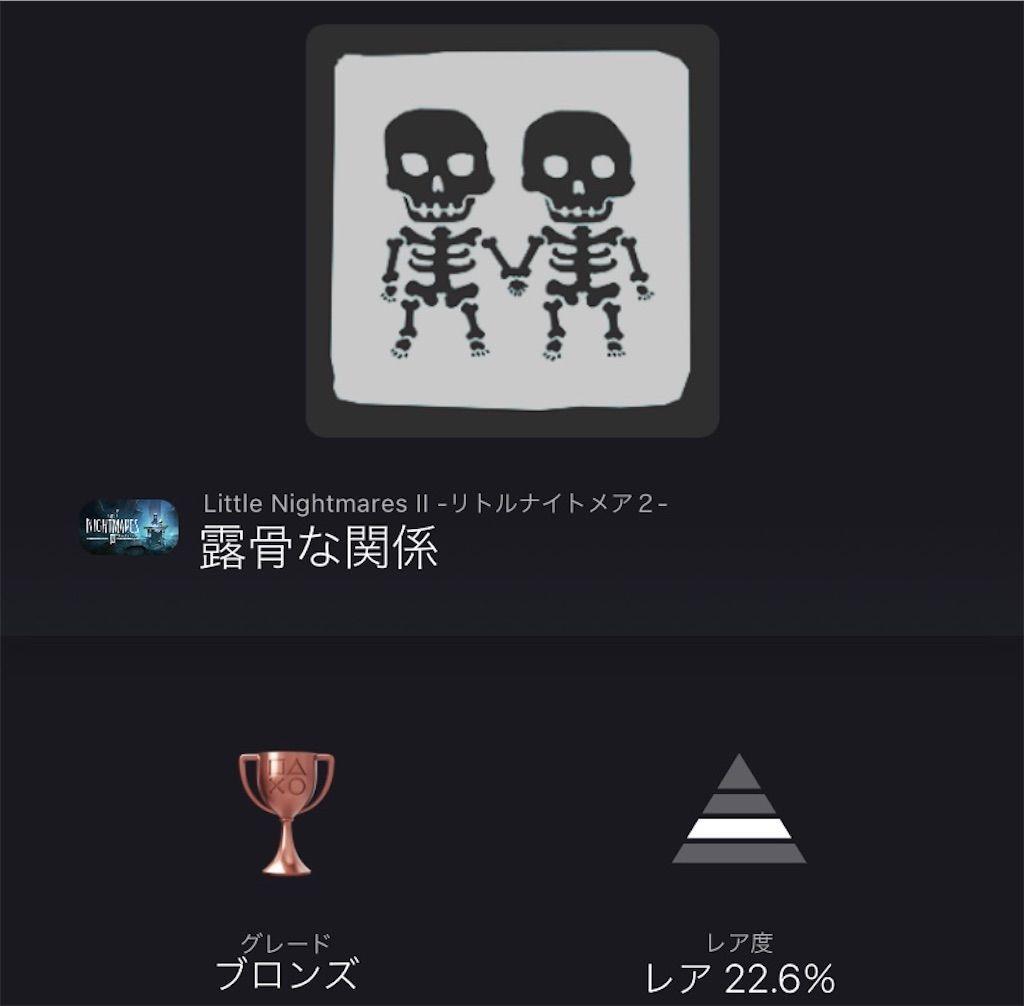 f:id:tatsutatsu2150:20210511232442j:plain