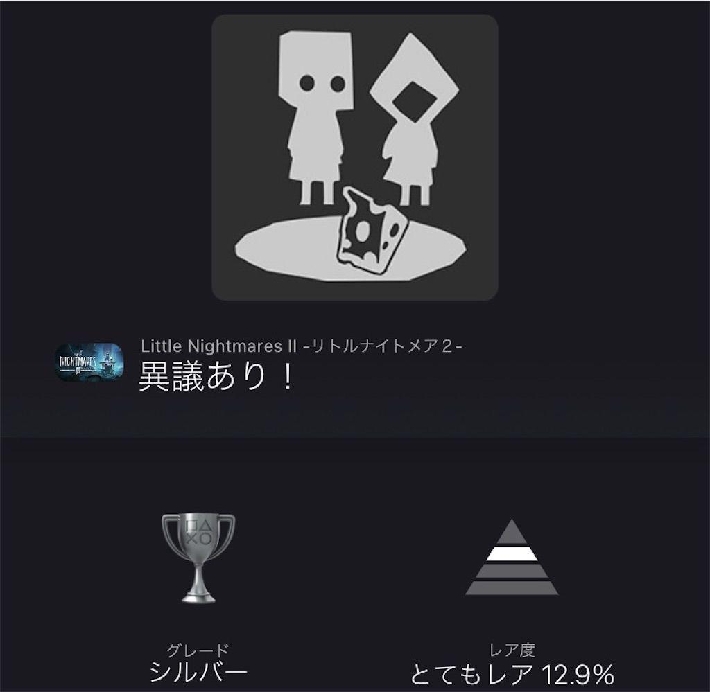 f:id:tatsutatsu2150:20210512001435j:plain