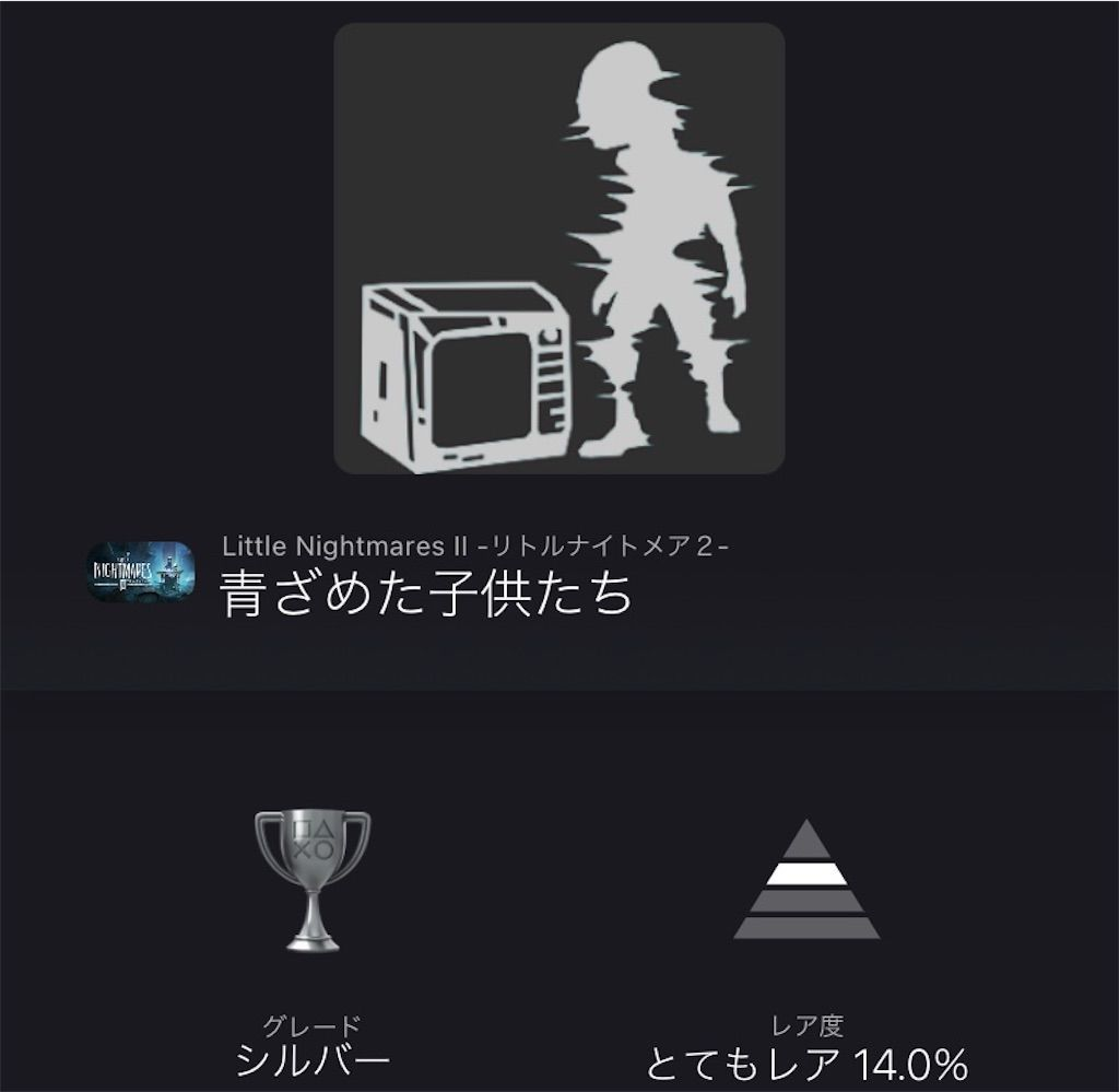 f:id:tatsutatsu2150:20210512020451j:plain