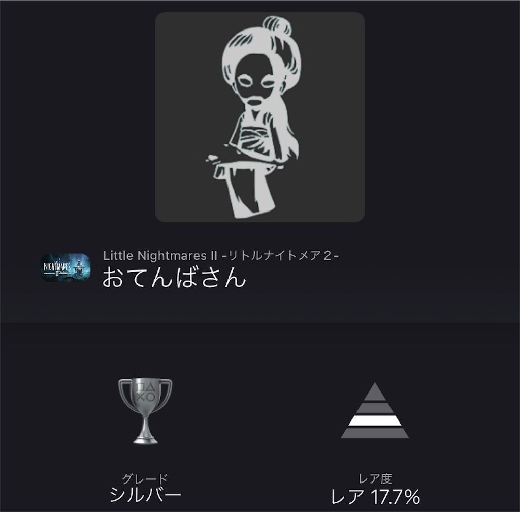 f:id:tatsutatsu2150:20210512020836j:plain