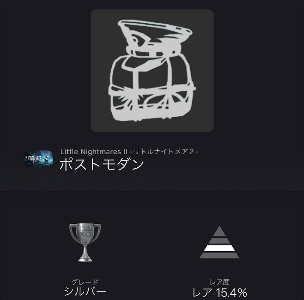 f:id:tatsutatsu2150:20210512022112j:plain