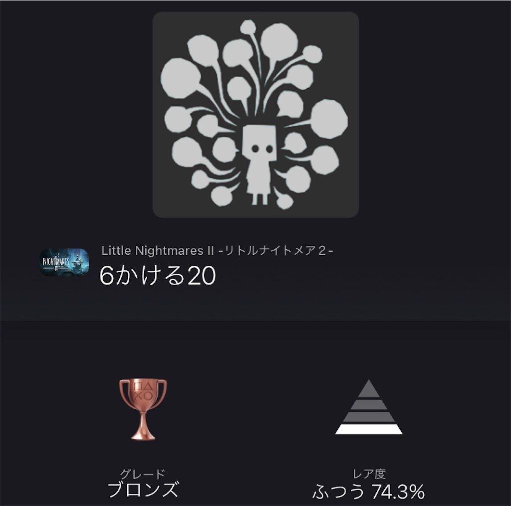 f:id:tatsutatsu2150:20210512022544j:plain