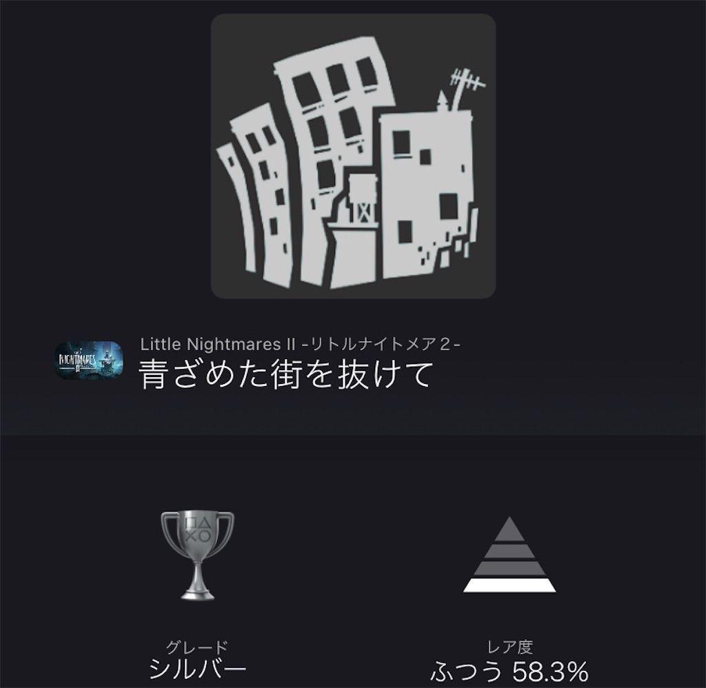 f:id:tatsutatsu2150:20210512025719j:plain