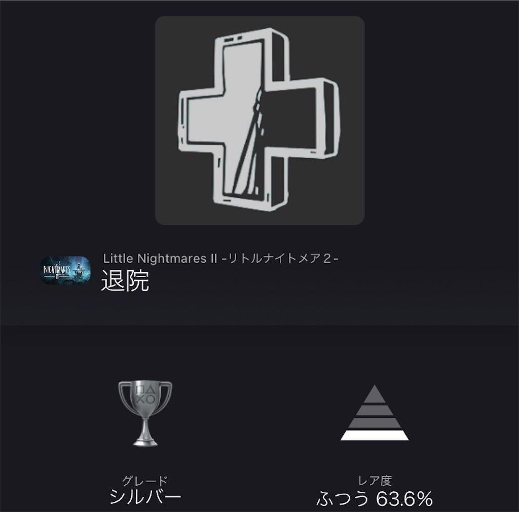 f:id:tatsutatsu2150:20210512025815j:plain