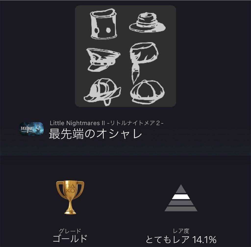 f:id:tatsutatsu2150:20210512032954j:plain