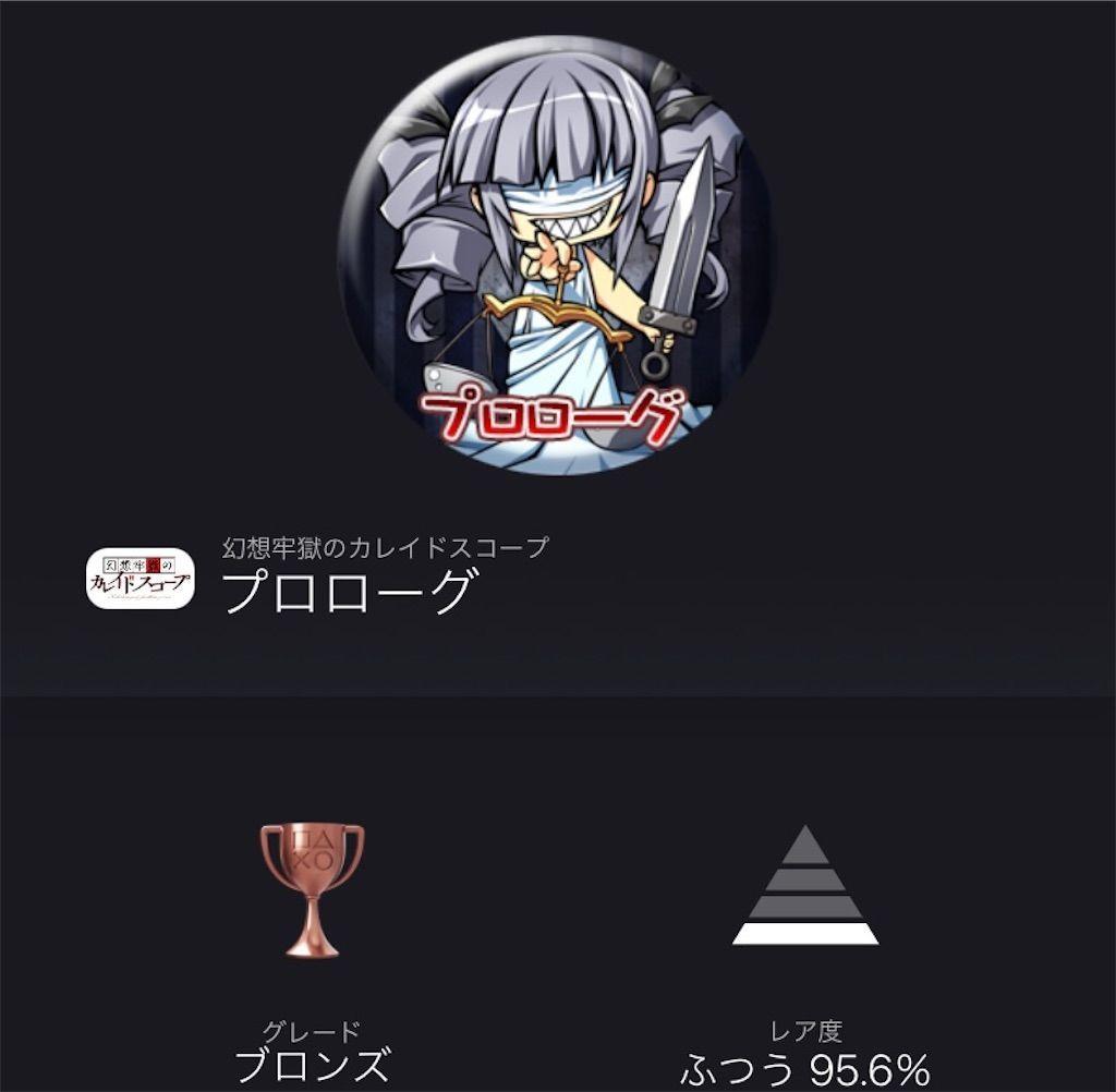 f:id:tatsutatsu2150:20210512224105j:plain