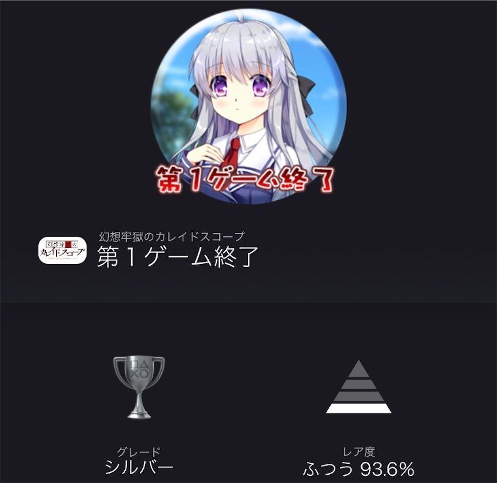 f:id:tatsutatsu2150:20210512224127j:plain
